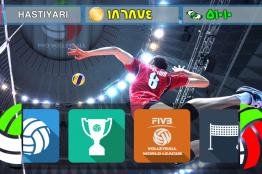 بازی موبایلی «والیبال حرفهای» منتشر شد