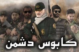 در نقش مدافعان حرم، با تکفیریها مبارزه کنید