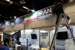 دستاوردهای ایران در گیمزکام ۲۰۱۶/ بازی ایرانی در میدان جهانی