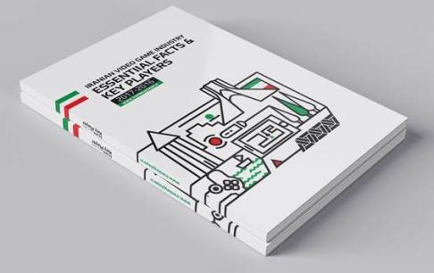 نسخه جدید کتاب صنعت بازیهای رایانهای ایران به چاپ رسید