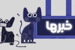 مهلت ارسال آثار به ششمین جشنواره بازیهای رایانهای تهران تمدید شد