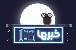 مهلت ارسال آثار به ششمین جشنواره گیم تهران امروز به اتمام میرسد