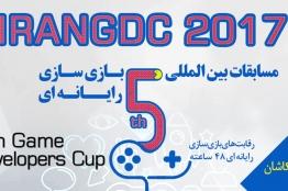 کاشان، میزبان پنجمین دوره مسابقات ۴۸ ساعته بازیسازی رایانهای