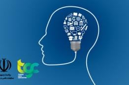 شرکتهای دانشبنیان برای حضور در نمایشگاه TGC حمایت میشوند