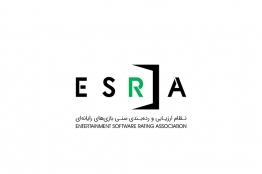 عوامل شکلگیری نظام ردهبندی ESRA
