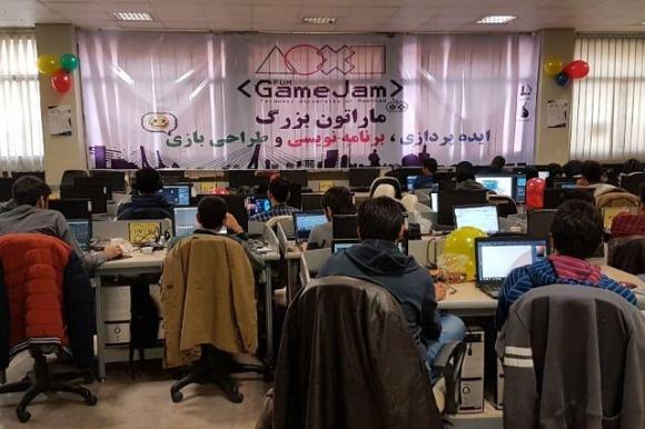 نخستین گیمجم مشهد به میزبانی دانشگاه فردوسی برگزار شد