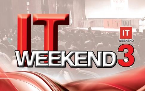 سومین جشنواره فناوری اطلاعات در دانشگاه شریف برگزار میشودhttp://www.gnsorena.ir/