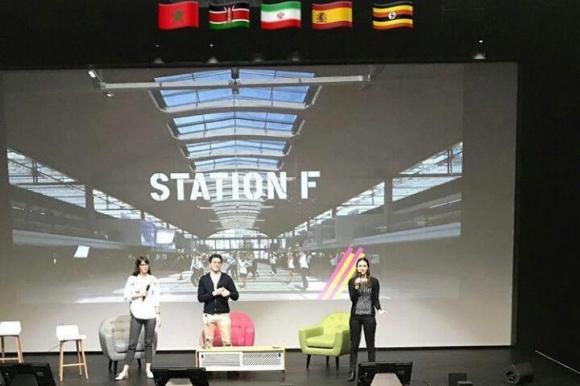 برافراشته شدن پرچم ایران در ایستگاه اف فرانسه، بزرگترین کمپ استارتاپی دنیا