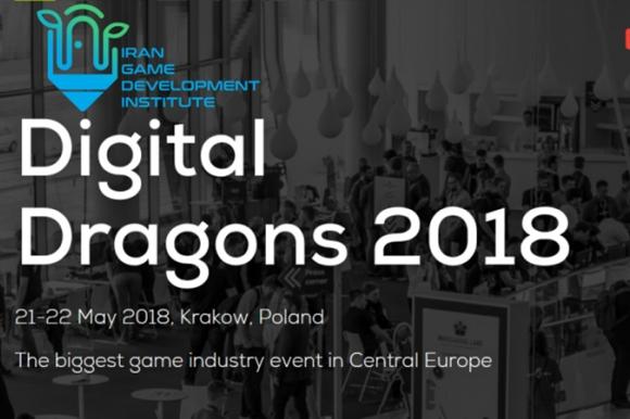 فرصت بازدید از شرکتهای برتر بازیسازی جهان در لهستان