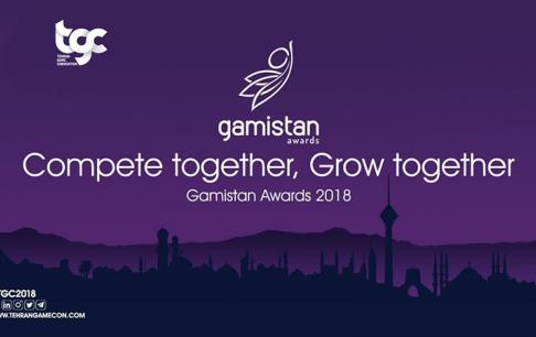 فراخوان نمایش تریلر بازیهای جدید ایرانی در اختتامیه «جایزه گیمیستان ۲۰۱۸»