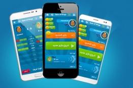 بازی ایرانی کوییز آو کینگز بازهم پرمخاطبترین بازی لیگ بازیهای رایانهای خواهد شد؟