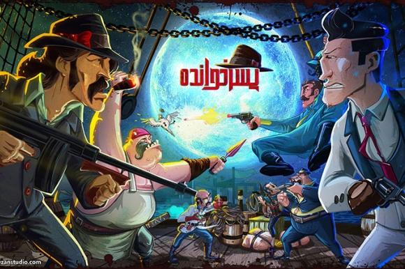جدال مافیایی در چهارمین لیگ بازیهای رایانهای با بازی «پسرخوانده»