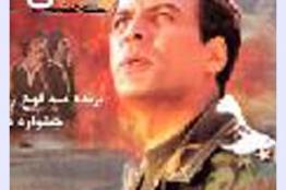 عبدالرضا اکبری: سینمای ایران به زودی ارتباط خود با بازیهای رایانهای را بیشتر خواهد کرد
