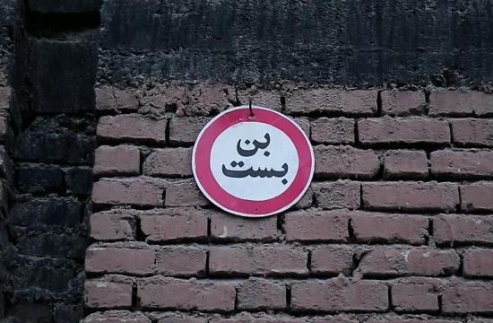 تیزر فیلم مستند «ماجرای بازیسازی مستقل در ایران»